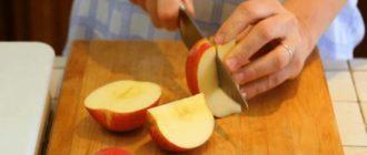 Як приготувати компот з яблук на зиму